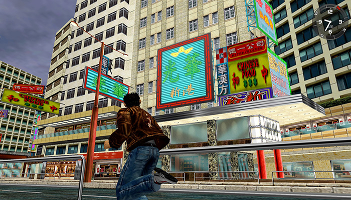 Shenmue I and II World Exploration Screenshot