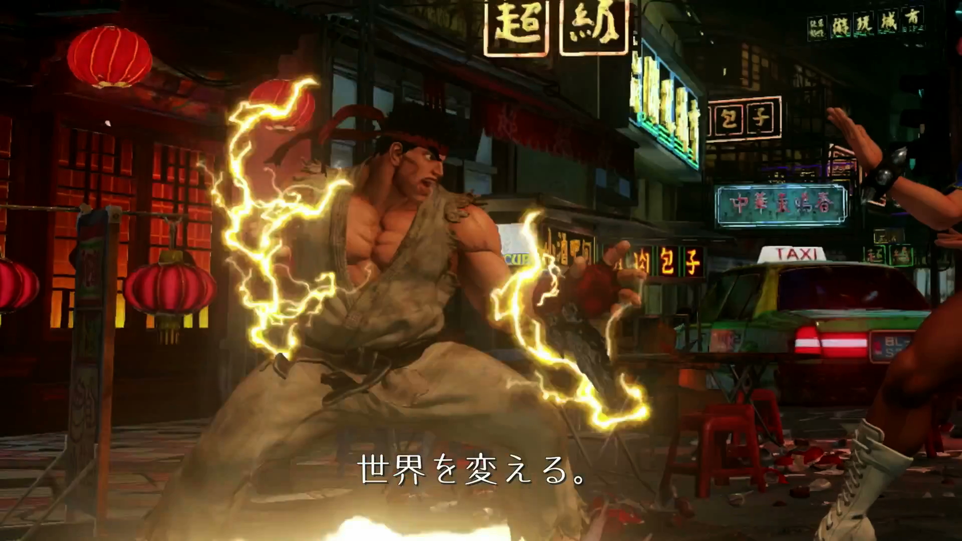 Ryu Electric Boogaloo